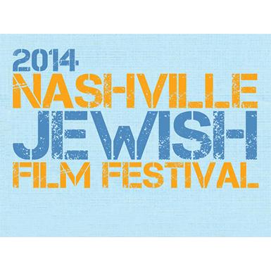 Nashville Jewish Film Festival -